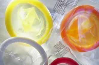 inovasi kondom bisa deteksi penyakit kelamin